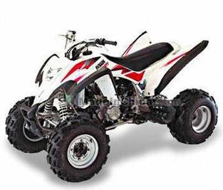 How To Buy A Chinese Off Brand Atv The Junk Man S Adventures
