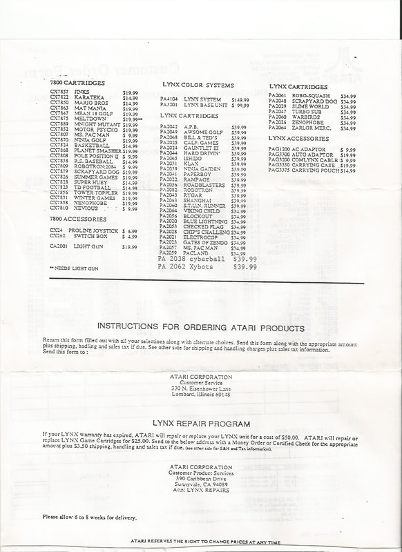 Atari customer order form